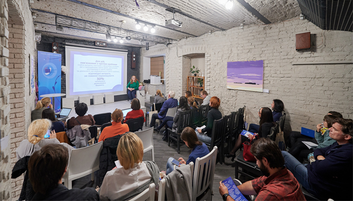 "Новина: Training ""Support to European Cooperation Projects 2020: from idea to result"""