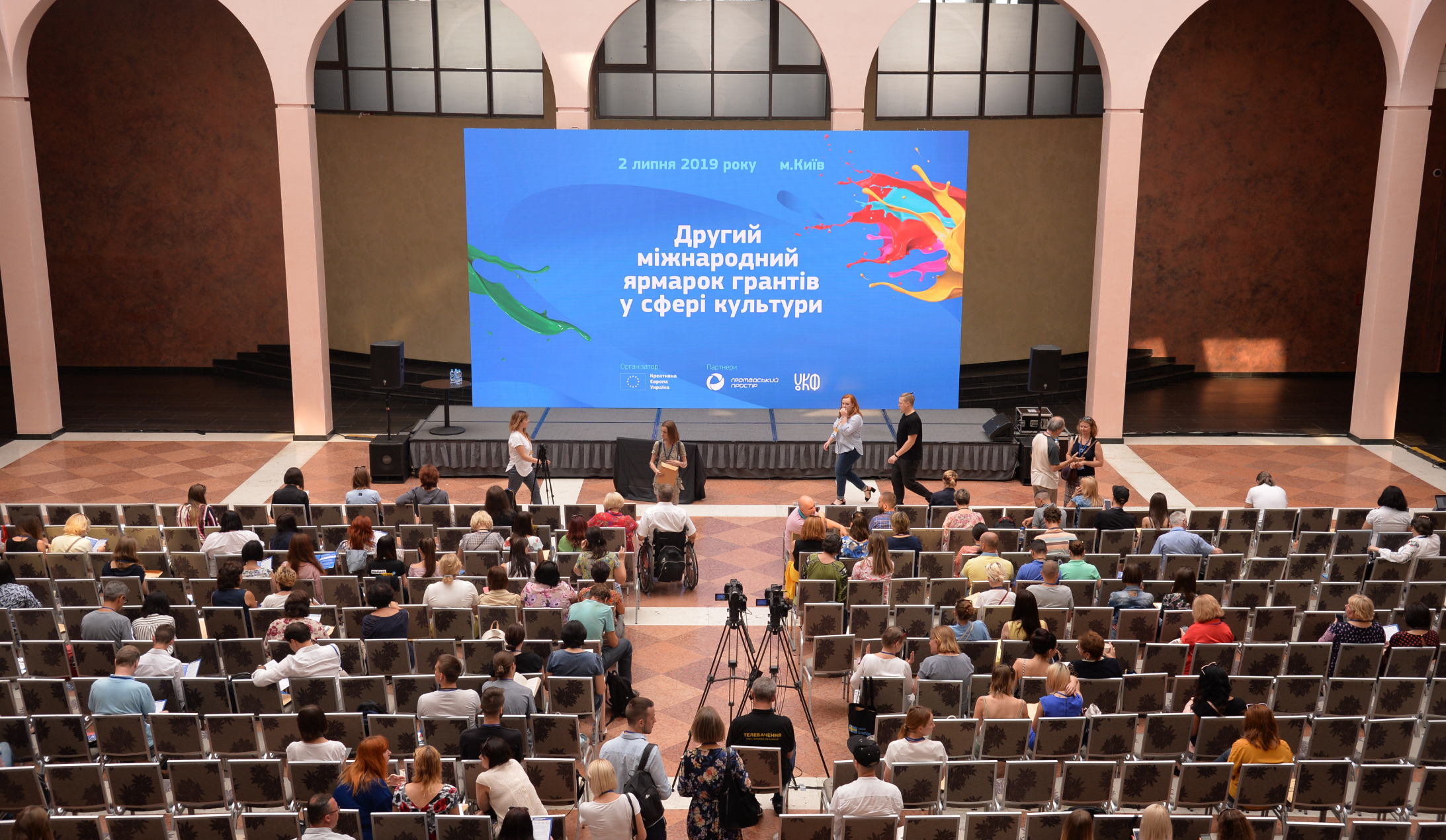 Новина: Second International Fair for Cultural Grants